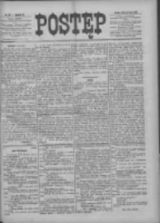 Postęp 1898.07.13 R.9 Nr157