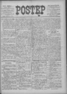 Postęp 1898.07.14 R.9 Nr158
