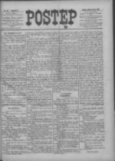 Postęp 1898.07.16 R.9 Nr160