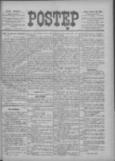 Postęp 1898.07.19 R.9 Nr162