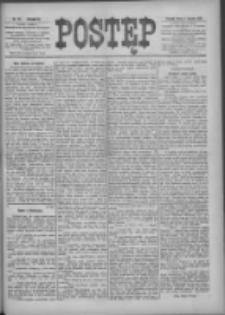 Postęp 1898.08.03 R.9 Nr175
