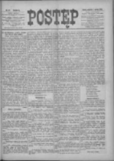 Postęp 1898.08.07 R.9 Nr179