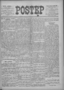 Postęp 1898.08.09 R.9 Nr180