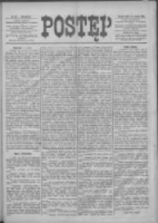 Postęp 1898.08.25 R.9 Nr193