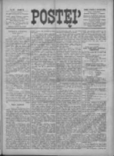 Postęp 1898.09.15 R.9 Nr210
