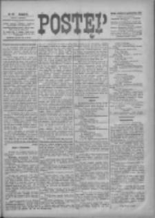 Postęp 1898.10.16 R.9 Nr237