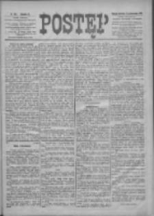Postęp 1898.10.23 R.9 Nr243
