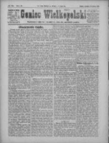 Goniec Wielkopolski: najtańsze pismo codzienne dla wszystkich stanów 1922.03.12 R.45 Nr59