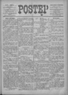Postęp 1898.11.27 R.9 Nr271