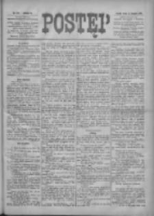 Postęp 1898.11.30 R.9 Nr273