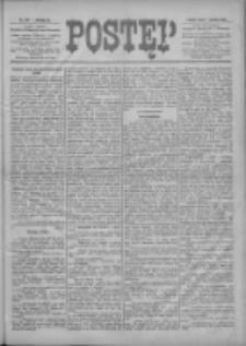 Postęp 1898.12.07 R.9 Nr279