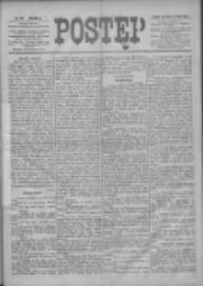 Postęp 1898.12.08 R.9 Nr280