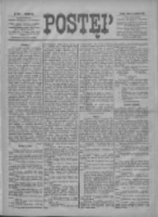 Postęp 1898.12.21 R.9 Nr290