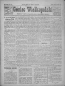 Goniec Wielkopolski: najtańsze pismo codzienne dla wszystkich stanów 1922.07.12 R.45 Nr156