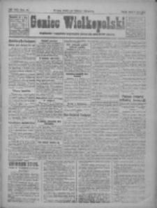 Goniec Wielkopolski: najtańsze pismo codzienne dla wszystkich stanów 1922.07.19 R.45 Nr162