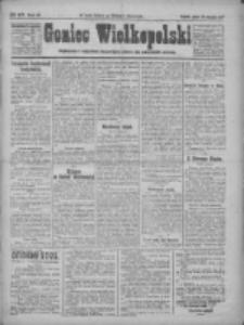 Goniec Wielkopolski: najtańsze pismo codzienne dla wszystkich stanów 1922.08.17 R.45 Nr186