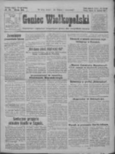 Goniec Wielkopolski: najtańsze i najstarsze bezpartyjne pismo dla wszystkich stanów 1927.01.25 R.50 Nr19