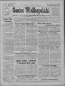 Goniec Wielkopolski: najtańsze i najstarsze bezpartyjne pismo dla wszystkich stanów 1927.03.05 R.50 Nr52