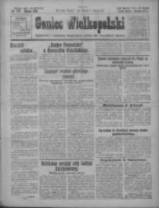 Goniec Wielkopolski: najtańsze i najstarsze bezpartyjne pismo dla wszystkich stanów 1927.04.01 R.50 Nr75