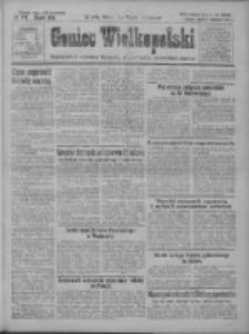 Goniec Wielkopolski: najtańsze i najstarsze bezpartyjne pismo dla wszystkich stanów 1927.04.06 R.50 Nr79