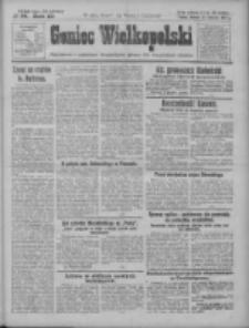 Goniec Wielkopolski: najtańsze i najstarsze bezpartyjne pismo dla wszystkich stanów 1927.04.26 R.50 Nr95