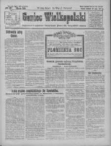 Goniec Wielkopolski: najtańsze i najstarsze bezpartyjne pismo dla wszystkich stanów 1927.05.29 R.50 Nr122