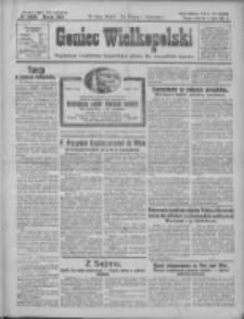 Goniec Wielkopolski: najtańsze i najstarsze bezpartyjne pismo dla wszystkich stanów 1927.07.03 R.50 Nr149