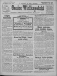 Goniec Wielkopolski: najtańsze i najstarsze bezpartyjne pismo dla wszystkich stanów 1927.07.12 R.50 Nr156