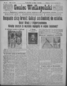 Goniec Wielkopolski: najtańsze i najstarsze pismo codzienne dla wszystkich stanów 1915.06.06 R.38 Nr126