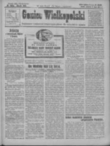 Goniec Wielkopolski: najtańsze i najstarsze bezpartyjne pismo dla wszystkich stanów 1927.07.17 R.50 Nr161