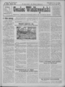 Goniec Wielkopolski: najtańsze i najstarsze bezpartyjne pismo dla wszystkich stanów 1927.07.20 R.50 Nr163