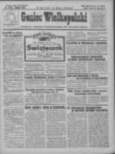 Goniec Wielkopolski: najtańsze i najstarsze bezpartyjne pismo dla wszystkich stanów 1927.07.30 R.50 Nr172