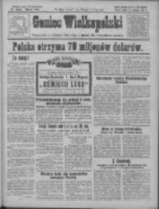 Goniec Wielkopolski: najtańsze i najstarsze bezpartyjne pismo dla wszystkich stanów 1927.09.23 R.50 Nr218