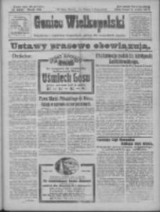 Goniec Wielkopolski: najtańsze i najstarsze bezpartyjne pismo dla wszystkich stanów 1927.09.25 R.50 Nr220