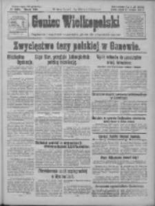 Goniec Wielkopolski: najtańsze i najstarsze bezpartyjne pismo dla wszystkich stanów 1927.09.27 R.50 Nr221