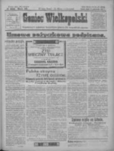 Goniec Wielkopolski: najtańsze i najstarsze bezpartyjne pismo dla wszystkich stanów 1927.10.14 R.50 Nr236