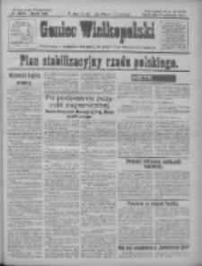 Goniec Wielkopolski: najtańsze i najstarsze bezpartyjne pismo dla wszystkich stanów 1927.10.15 R.50 Nr237