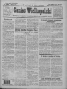 Goniec Wielkopolski: najtańsze i najstarsze bezpartyjne pismo dla wszystkich stanów 1927.10.25 R.50 Nr245