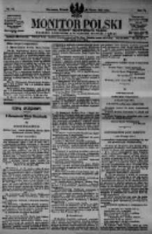 Monitor Polski. Dziennik Urzędowy Rzeczypospolitej Polskiej. 1923.03.20 R.6 nr65