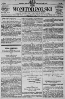 Monitor Polski. Dziennik Urzędowy Rzeczypospolitej Polskiej. 1923.04.03 R.6 nr76
