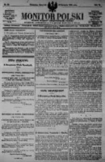 Monitor Polski. Dziennik Urzędowy Rzeczypospolitej Polskiej. 1923.04.12 R.6 nr83