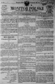 Monitor Polski. Dziennik Urzędowy Rzeczypospolitej Polskiej. 1923.04.13 R.6 nr84