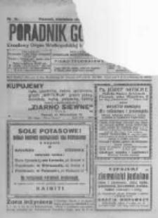 Poradnik Gospodarski. Pismo Tygodniowe. 1924.04.06 R.35 nr14