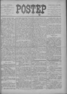 Postęp 1900.02.14 R.11 Nr35