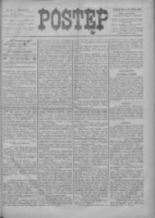 Postęp 1900.03.17 R.11 Nr62