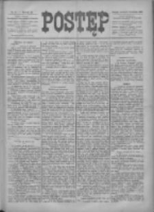 Postęp 1900.04.12 R.11 Nr84