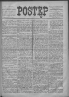 Postęp 1900.04.26 R.11 Nr95