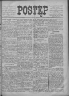 GazetyPostęp 1900.04.29 R.11 Nr98