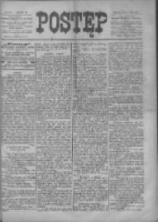 Postęp 1900.07.04 R.11 Nr149