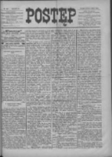 Postęp 1900.07.07 R.11 Nr152